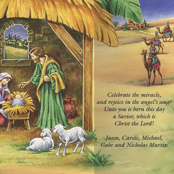 Gatefold Nativity Christmas Card Set/20 - View 4