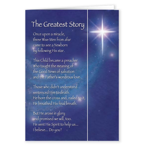 Greatest Story Christmas Card Set of 20 - View 2