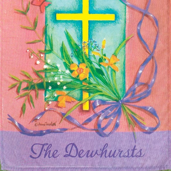 Personalized Blessed Easter Garden Flag - View 3
