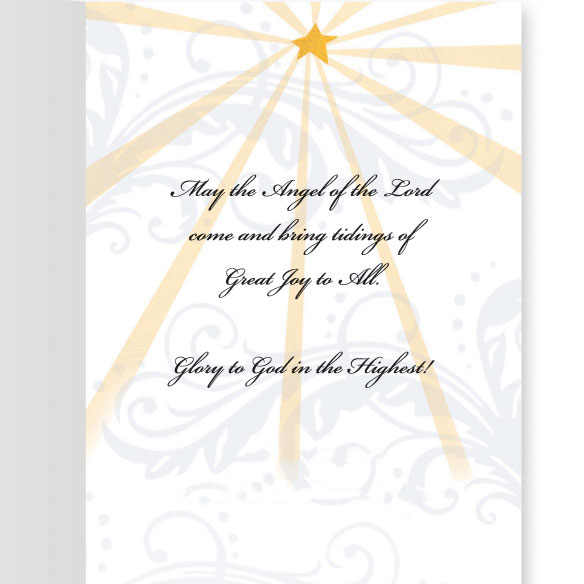 Joyous Angel Trio Christmas Card, Set of 20 - View 3