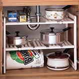 View All Web Exclusives - Under Sink Kitchen Shelf
