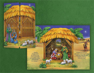 Gatefold Nativity Card - Set Of 20