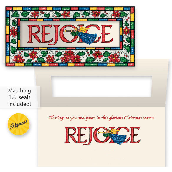 Rejoice Christian Christmas Card Set of 20